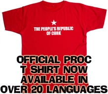 proc-tee-image.jpg